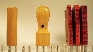 法人用 手彫り印鑑 法人印鑑Dセット 柘 つげ 実印18mm+角印21mm+ゴム印