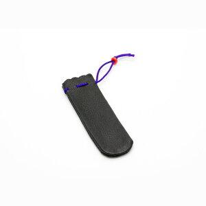 ご印鑑ケース・牛革ひも付き印袋[黒・小]/丸寸胴・訂正印(6mm〜10.5mm)