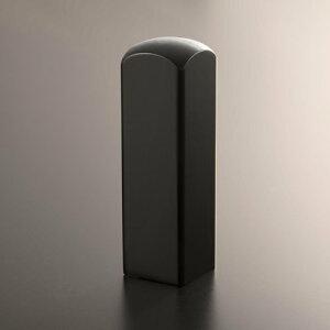 先生印/資格印/職印/角印[匠手彫り] 黒水牛芯持/角寸胴/18mm/ケース別売