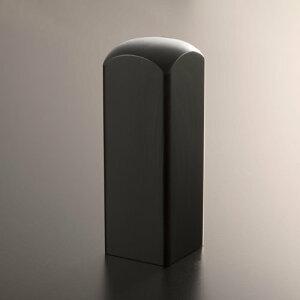 先生印/資格印/職印/角印[匠手彫り] 黒水牛芯持/角寸胴/21mm/ケース別売