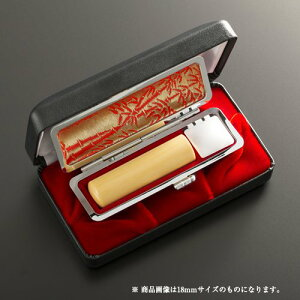 個人印鑑薩摩本柘1本セット(もみ革ケース) アタリ有無選択可   実印(10.5mm)、もみ革ケース10.5〜12mm用(6色)、エクセレントセットケース1本収納用(3色)