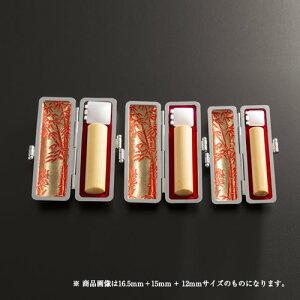 個人印鑑薩摩本柘3本ラグゼセット(もみ革ケース) アタリ有無選択可 | 実印(18mm)、銀行印(18mm)、認印(13.5mm)、もみ革ケース16.5〜18mm/13.5〜15mm用(6色)