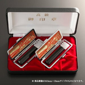 個人印鑑黒水牛芯持2本グランセット(もみ革ケース) アタリ有無選択可 | 実印(18mm)、銀行印(16.5mm)、もみ革ケース16.5〜18mm用(6色)、エクセレントセットケース2本収納用(3色)