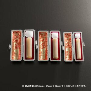 個人印鑑牛角純白3本グランセット(もみ革ケース) アタリ有無選択可 | 実印(18mm)、銀行印(16.5mm)、認印(13.5mm)、もみ革ケース16.5〜18mm/13.5〜15mm用(6色)