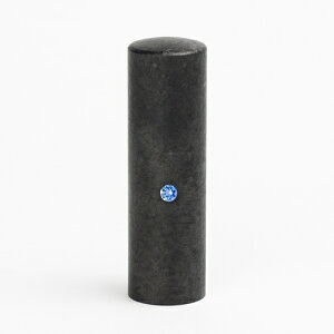 資格印/丸印/粒界チタン/丸寸胴タイプ/スワロフスキーアタリ付き/アクアマリン/黒/18.0mm