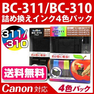 BC-311/BC-310 [佳能 /Canon] 兼容笔芯填充墨水 (打印机、 颜色、 填充墨水、 存储) /fs3gm
