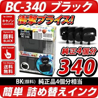 BC-340 black compatible product refill refill ink ink / printer ink and refill ink / printer / printer /fs3gm