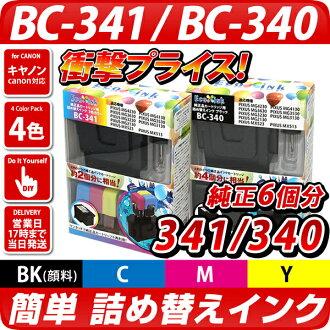 公元前 341 / BC 340 兼容加气墨水 (油墨和打印机墨水和墨水系列 / 打印机) 彩色和黑色包 smtg0401/fs3gm