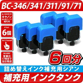 公元前 341,公元前 311,公元前 91,公元前 71,BCI-326,BCI-321、 BCI-7e,真空 BCI-6 [佳能 /Canon] 生态填充墨水墨青色 3 包