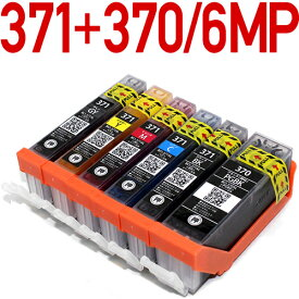 BCI-371+370/6MP 互換インクカートリッジ6色[キャノン] bci-371 bci-370 bci371 bci370 BCI-370 BCI371 BCI370 BCI-371XL+370XL/6MP