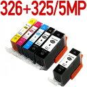 BCI-326+325/5MP+BCI-325PGBK×1個【キヤノン/Canon】対応 互換インクカートリッジ 5色パック ICチップ付き-残量表示OK BCI-326+BCI-325/5MP 5色セット+黒1個おまけ