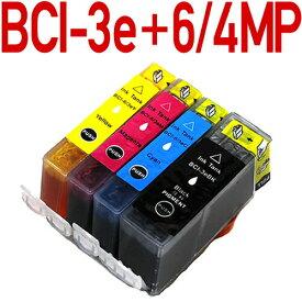 BCI-3e+6/4MP 4色パック(ブラック/シアン/マゼンタ/イエロー)〔キヤノン/Canon〕対応 互換インクカートリッジ4色パック