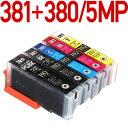 BCI-381+380/5MP【大容量】[キャノン/Canon]互換インクカートリッジ5色パック BCI-380 BCI381 BCI380【HQ Ver.ハイクオリティ互換インクカートリッジ】