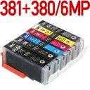 BCI-381+380/6MP【大容量】[キャノン/Canon]互換インクカートリッジ6色パック BCI-380 BCI381 BCI380【HQ Ver.ハイクオリティ互換インクカートリッジ】