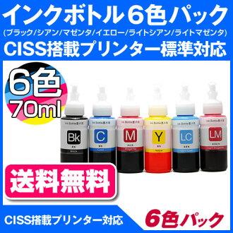 连续供墨系统墨水打印机标准瓶六包 [生态连续供墨系统打印机船上,公鸡,到 2017 年,新的一年卡油墨连续供应系统