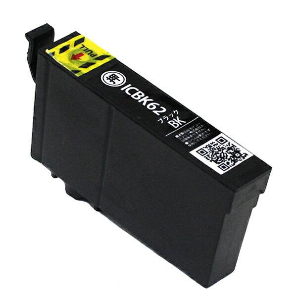 ICBK62 [エプソンプリンター対応]互換カートリッジ ブラック EPSONプリンター用