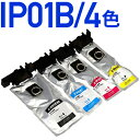 IP01 互換インクパック4色 IP01KB IP01CB IP01MB IP01YB 大容量 〔エプソンプリンター対応〕4色セット PX-M884F PX-S8…