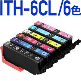 ITH-6CL 互換インクカートリッジ 6色パック 〔エプソンプリンター対応〕ITH インク イチョウ 6色セット EPSONプリンター用【HQ Ver.ハイクオリティ互換インクカートリッジ】