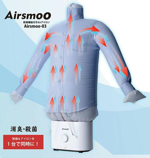 SmartClothesDryerHangerスマートハンガータイプ衣類乾燥機ハンガー乾燥機熱風/冷風2WAY乾燥静音梅雨対策家用旅行出張シャツやTシャツはもちろんパンツ・スカート・シューズにも対応可能