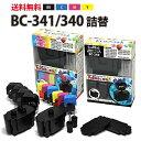 【期間限定】【送料無料】【純正品6個分相当】 BC-341 3色カラー/BC-340 ブラック 【キヤノン/Canon】対応 詰め替えインク BC341 BC340