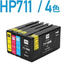 HP711【ヒューレット・パッカード/hp】対応 互換インクカートリッジ 4色パック ICチップ付き(プリンター/通販/CZ129A/CZ133A/CZ130A/CZ131A/CZ132A)