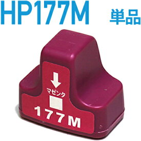 HP177M マゼンタ〔ヒューレット・パッカード/HP〕対応 互換インクカートリッジ マゼンタ