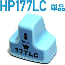 HP177LC ライトシアン〔ヒューレット・パッカード/HP〕対応 互換インクカートリッジ ライトシアン/カートリッジ/楽天/通販)