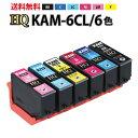 【送料無料】KAM-6CL-L 互換インクカートリッジ KAM 【増量版】6色パック〔エプソンプリンター対応〕カメ6色セット KAM エコインク カメ インク【HQ Ver.ハイクオリティ互換インクカートリッジ】