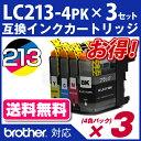 LC213-4PK【ブラザープリンター対応】対応 互換インクカートリッジ 4色パック×3【宅配便送料無料】 インク残量表示OK【対応機種:MFC-J5720CDW MFC-J5620CDW MFC-J