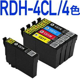 RDH-4CL+RDH-BK 互換インクカートリッジ4色パック+黒〔エプソンプリンター対応〕リコーダー4色セット+おまけ黒1個 PX-048A PX-049A用 EPSONプリンター用