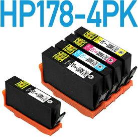 HP178XL 4色パック+HP178Bブラック1個 [ヒューレット・パッカード/hp対応] 増量版 互換インクカートリッジ 4色セット ICチップ付き 黒1個おまけで合計5個