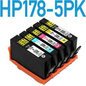 HP178XL 5色パック [ヒューレット・パッカード/hp対応] 増量版 互換インクカートリッジ 5色セット ICチップ付き 合計5個