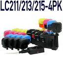 【純正16個分相当】LC211/LC213/L215/LC217/LC219 共通対応 詰め替えインク4色スターターパック(ICチップリセッター付き) [ブラザープリンター対応対応] brotherプリンター用