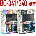 【送料無料】【純正品6個分相当】 BC-341 3色カラー/BC-340 ブラック 【キヤノン/Canon】対応 詰め替えインク BC341 BC340