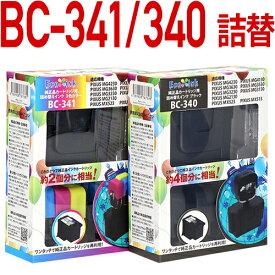 【純正品6個分相当】 BC-341 3色カラー/BC-340 ブラック 【キヤノン/Canon】対応 詰め替えインク カラー/ブラック パック【あす楽】キャノン プリンター用BC341 BC340(純正品カラー2個、ブラック4個分に相当)