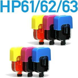 HP61/HP62/HP63共通 カラー用〔ヒューレット・パッカード/hp〕エコインク詰め替えインク補充用 真空インクタンク シアン×2個、マゼンタ×2個、イエロー×2個パック
