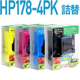 【純正40個分相当】HP178詰め替えインク〔ヒューレット・パッカード/HP〕対応 詰め替えインク4色パック【あす楽】