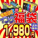 インク福袋 インクカートリッジ インク BCI-351xl+350xl/6mp プリンターインク エプソン キャノン ブラザー キヤノン…