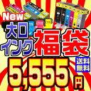 New 5555