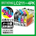 Lc211-4pk