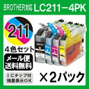 Lc211-4pk_2pcs
