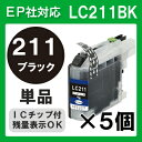 Lc211bk 5pcs