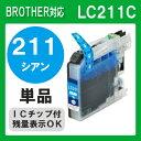 Lc211c