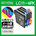 Lc11-4pk