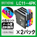 Lc11-4pk_2pcs