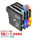 Lc11 1color