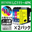 Lc111-4pk_2pcs