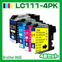 LC111-4PK インク ブラザー インクカートリッジ 4色セット プリンターインク MFC-J987DWN MFC-J980DN MFC-J897DWN MFC-J890DN J877N MFC-