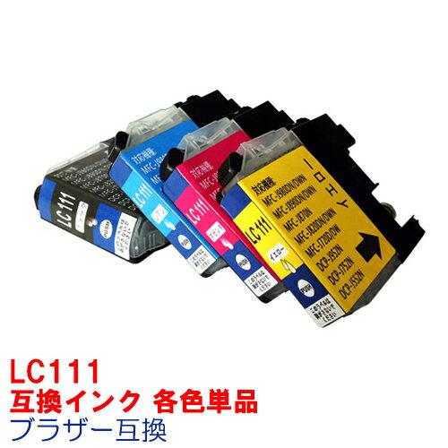 Brother MFC-J720D Printer Driver for Windows 8