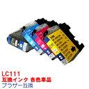 Lc111 1color